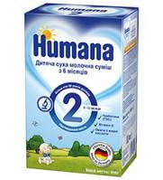 Смесь молочная сухаяь Humana 2,  600 г