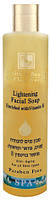 Осветляющее мыло Health & Beauty для лица, шеи и декольте 250 мл, арт.843403
