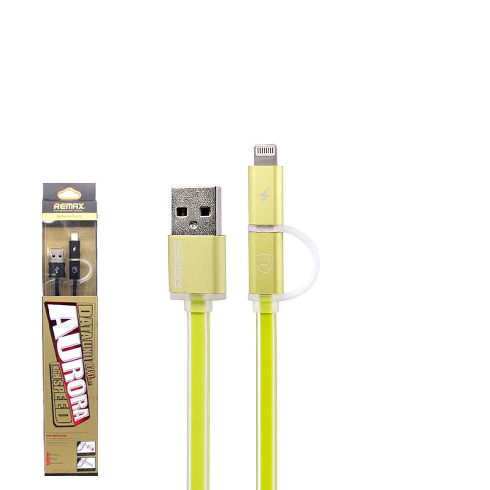 USB кабель Remax  Aurora 2 in 1 Lightning & Micro USB 1m Green