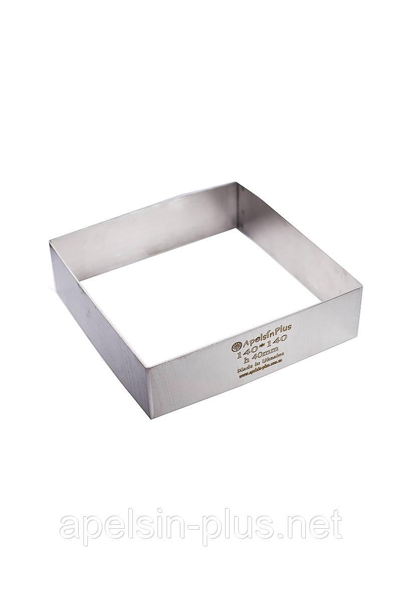 Кондитерская форма Квадрат 14 см - 14 см высота 4 см нержавеющая сталь