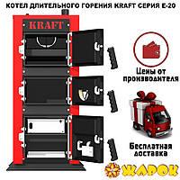Котел Kraft серия E 20 кВт (Крафт )