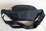 Сумка на пояс и плечо бананка поясная мужская женская крепкая барсетка z8w2907 черная, фото 7
