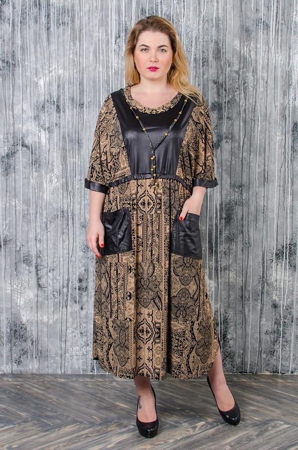 Платье в этническом стиле размер плюс Роксолана капучино с орнаментом(62-72)