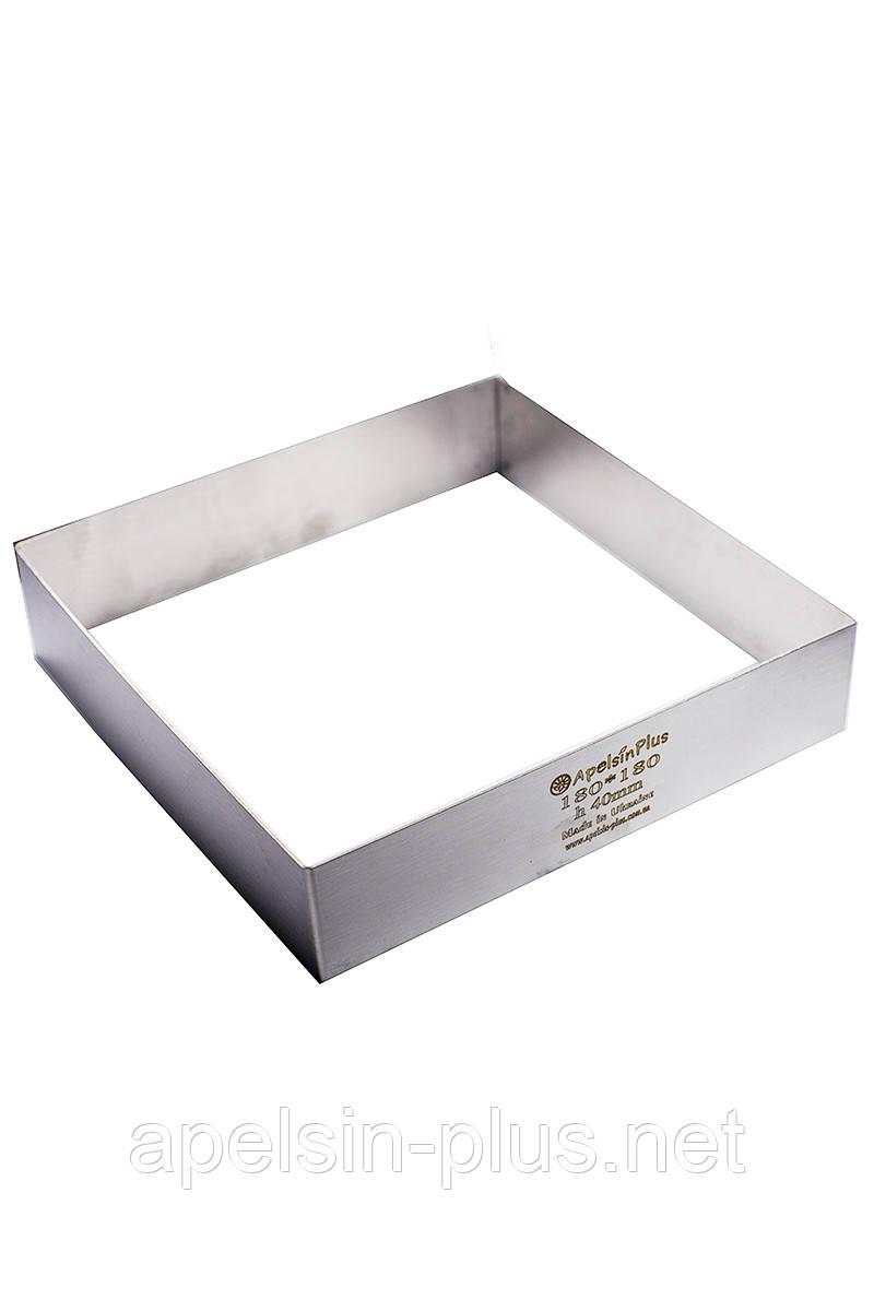 Кондитерская форма Квадрат 18 см - 18 см высота 4 см нержавеющая сталь