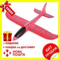 Сверх быстрый метательный самолет планер трюкач на дальнее расстояние (Красный)