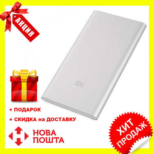 Павербанк Супер тонкий! Power Bank Xiaomi Mi Slim 12000 mAh Серый (реплика)