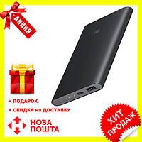 Павербанк Супер тонкий! Power Bank Xiaomi Mi Slim 12000 mAh Черный (реплика)