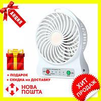 Мини вентилятор mini fan с аккумулятором (Белый), фото 1