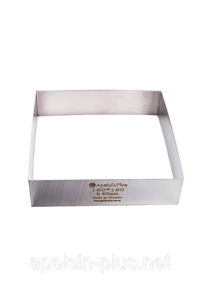 Кондитерская форма Квадрат 16 см - 16 см высота 4 см нержавеющая сталь
