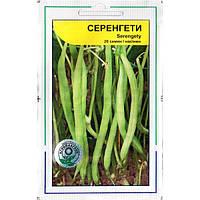 """Семена спаржевой фасоли """"Серенгети"""" F1 (20 семян) от Syngenta, Голландия"""