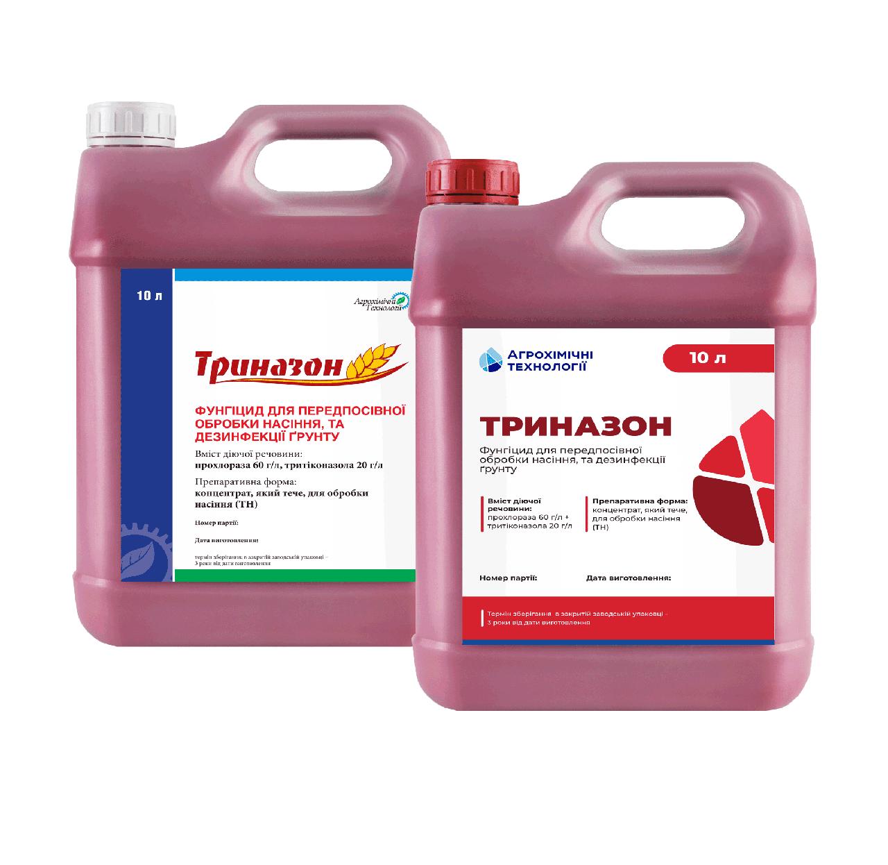 Протравитель Триназон ( протравитель Кинто Дуо ) тритиконазол, 20 г / л прохлораз, 60 г / л