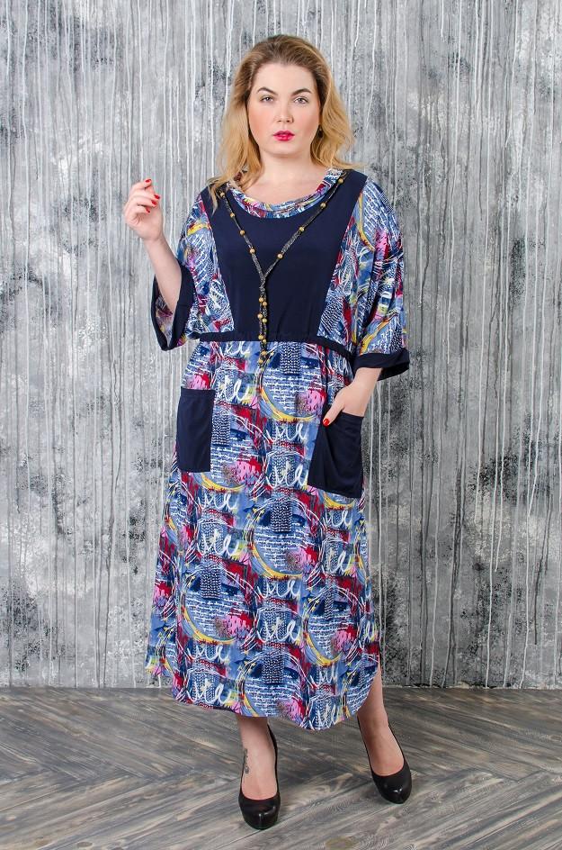 Платье в этническом стиле размер плюс Роксолана джинс (62-72)