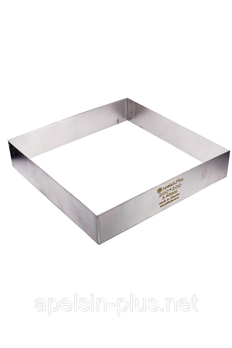 Кондитерская форма Квадрат 20 см - 20 см высота 4 см нержавеющая сталь
