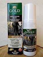 Краска для курток и кожаных вещей Черная Gold Care 100 мл