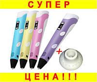 3d ручки 3D Pen-2 Stereo от MyRiwell с LCD дисплеем