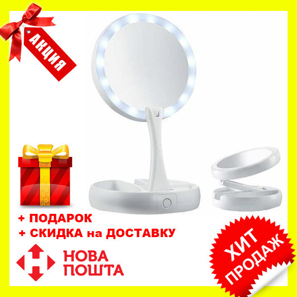 7658636cc0c Зеркало с led подсветкой My Foldaway Mirror для макияжа - Интернет-магазин