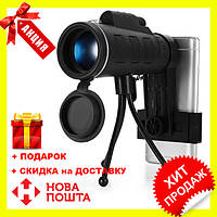 Монокуляр Panda Vision / монокль Панда   40x60