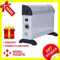 Конвектор дуйка обогреватель Domotec Heater MS 5904