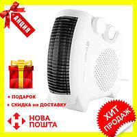 Тепловентилятор обогреватель дуйка Domotec Heater MS 5903
