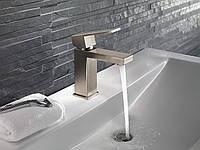 Стильный смеситель для ванной комнаты из нержавеющей стали в современном стиле