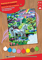 Набор для творчества Sequin art painting by numbers junior unicorn (SA0124)