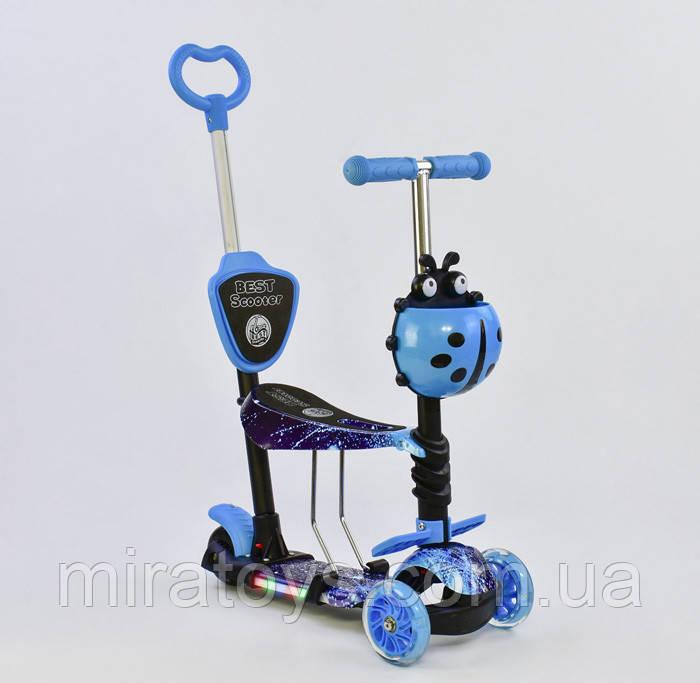 Самокат-беговел 5в1 Best Scooter 55001 с родительской ручкой и сиденьем, подсветка колес и платформы