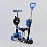 Самокат-беговел 5в1 Best Scooter 55001 с родительской ручкой и сиденьем, подсветка колес и платформы, фото 2