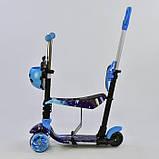 Самокат-беговел 5в1 Best Scooter 55001 с родительской ручкой и сиденьем, подсветка колес и платформы, фото 3