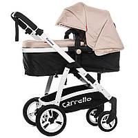 Универсальная коляска-трансформер бежевая Carrello Fortuna 9001 Silk Beige деткам от рождения