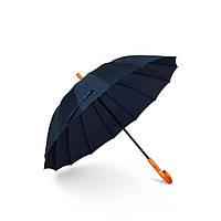 Зонт Remax Umbrella RT-U12 Dark Blue