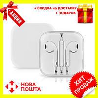 НАУШНИКИ для iPhone Apple EarPods iPhone
