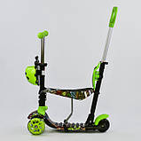 Самокат-беговел 5в1 Best Scooter 55940 з батьківською ручкою і сидінням, підсвічування коліс, фото 3