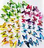 Стикеры бабочки 3d