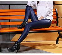 Цветные женские лосины под кожу бордо,синие.