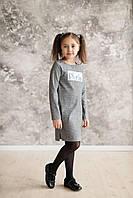 Платье детское модель 144 серое Париж