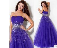 Роскошное длинное платье, фото 1