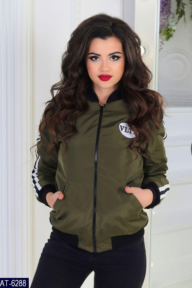 Женская куртка стильная бомбер (42 44 46) хаки и черный
