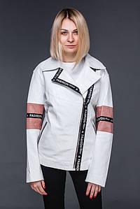 Женская кожаная куртка косуха белая
