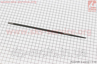 Напильник 5,2mm (заказывать кратно 3шт)