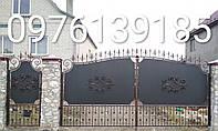 Ворота закрытые кованые 1310.
