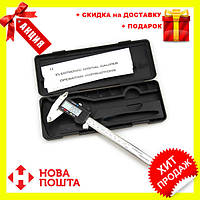 Цифровой штангенциркуль Digital caliper (электронный)