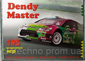 Игровая приставка Dendy Master 8 Bit с встроенными 195 играми