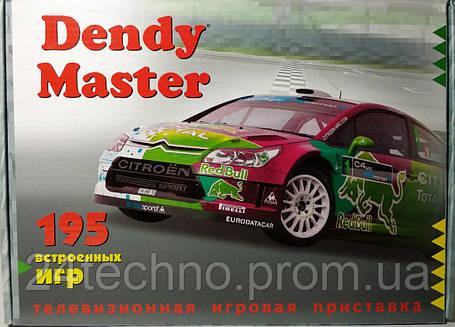 Игровая приставка Dendy Master 8 Bit с встроенными 195 играми, фото 2