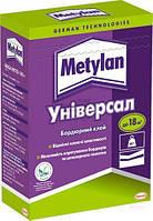 Клей для бумажных и легких виниловых обоев Metylan Универсал 100 г