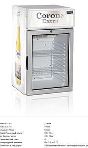 Настольный холодильник Tefcold FS80CP/SUB ZERO