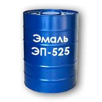 Эмаль ЭП-525 противокоррозионная, бензостойкая