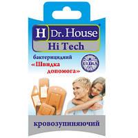 "Набор пластырей медицинских кровоостанавливающих Ultra ""Швидка допомога""  ""H Dr. House"" №10"