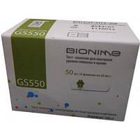Тест-полоска к глюкометру Rightest GS550(50)