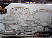 Шикарный столовый сервиз фарфор 86 предметов, фото 1