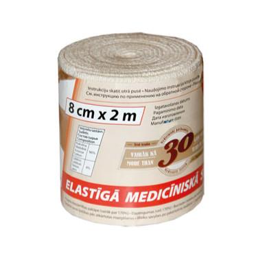 Бинт эластичный медицинский 8см*5,0м